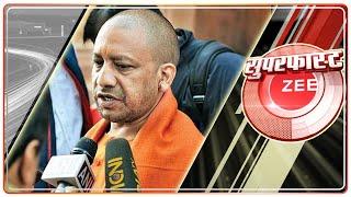Superfast Zee: अब तक की 50 बड़ी ख़बरें | Top News Today | Breaking News | Hindi News | Latest News - ZEENEWS