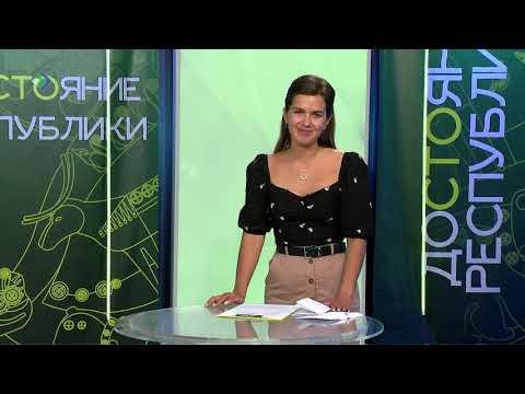 Достояние Республики. Сыктывдинский район. 30.07.21