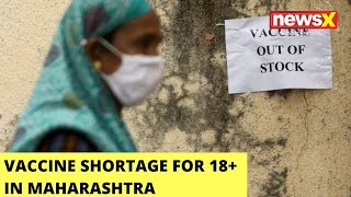 Shortage Of Vaccines For 18+ Category In Maharashtra | NewsX Ground Report | NewsX - NEWSXLIVE