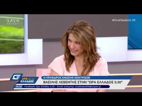Βασίλης Λεβέντης στο Open TV ('Ωρα Ελλάδος 5:30)
