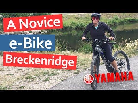 We took an e-Bike to Breckenridge