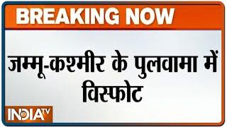 जम्मू-कश्मीर: पुलवामा में सेब के बाग में ब्लास्ट; एक CRPF जवान घायल | IndiaTV - INDIATV