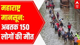 Maharashtra Monsoon: Over 150 die, CM Uddhav Thackeray to visit Satara today | LIVE Updates - ABPNEWSTV