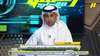 محمد العنزي : تاريخ حسين عبدالغني معروف وهو من جلب الذهب للوطن والحقيقة توجع