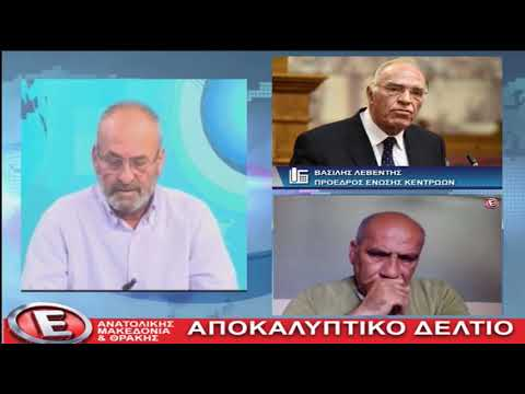 Βασίλης Λεβέντης για τις προκλήσεις Ερντογάν στην Αγιά Σοφιά (TV Δέλτα Ανατ. Μακεδονίας Θράκης).
