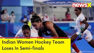 Indian Women Hockey Team Loses In Semi-finals   Hockey Team Still In Medal Race    NewsX - NEWSXLIVE