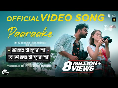 Kilometers & Kilometers |  Paaraake Video Song