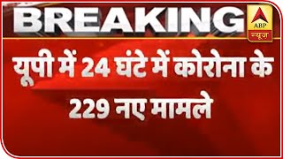 Uttar Pradesh: 229 new Covid cases in one day, total toll 6497 - ABPNEWSTV