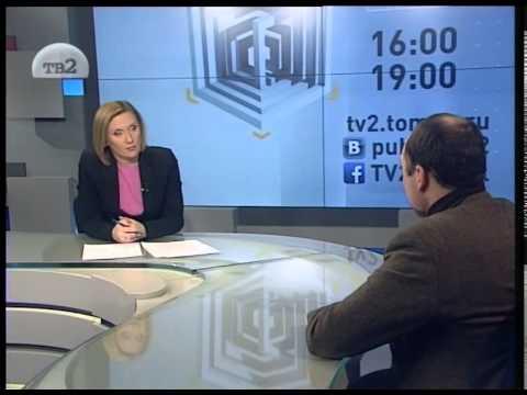 18 февраля 2015 Час Пик 16 00 Телекомпания ТВ2