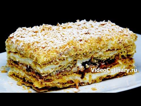 Торт Наполеон с малиной на Новый Год — Рецепт Бабушки Эммы