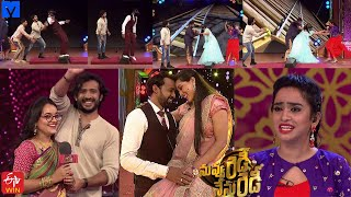 Nuvu Ready Nenu Ready Latest Promo - 9th October 2020 - Ravi,Vindhya  - Husband's Vs Wife's - MALLEMALATV