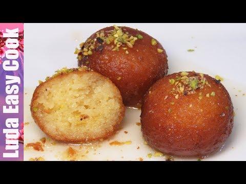 Сказочный десерт ГУЛАБ ДЖАМУН индийские пончики ВОСТОЧНЫЕ СЛАДОСТИ | Gulab Jamun Recipe
