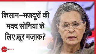 Opposition को Corona महामारी नहीं, Modi विरोध दिखता है? (Part-2) | Badi Bahas | BB | BB Live Debate - ZEENEWS