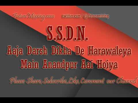 Shri Anandpur Bhajan दश न त र ए सतग र पणय क