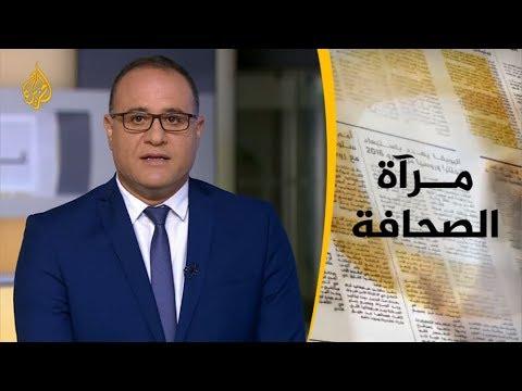 مرآة الصحافة 16/1/2019