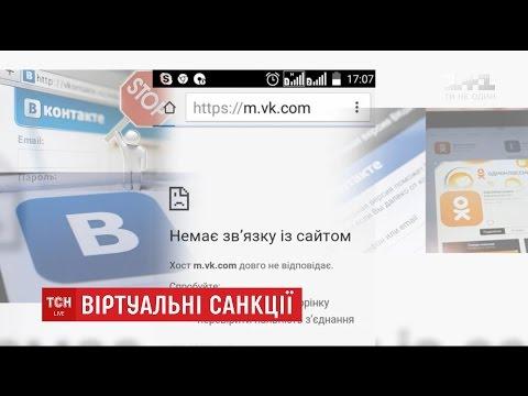 Провайдери почали обмежувати доступ до російських сайтів