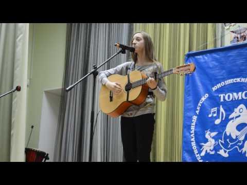 Шурыга Маргарита - Крым (М.Щербаков)