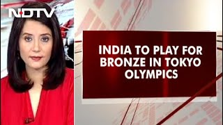 India's Heartbreaking Loss In Men's Hockey Semis; Other Top Stories | Good Morning India - NDTV
