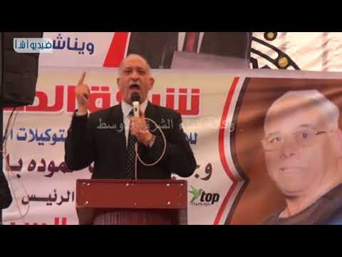 بالفيديو : مؤتمر جماهيرى حاشد لدعم السيسى بمركز الدلنجات بمحافظة البحيرة