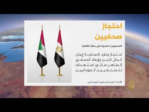 اتحاد الصحفيين السودانيين يدعو لطرد الممثليات الإعلامية المصرية
