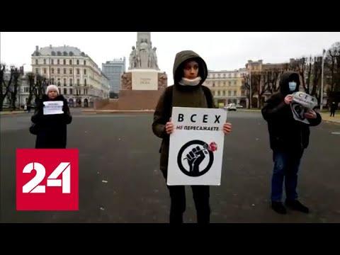 Попрание свободы СМИ: Латвия вновь ополчилась на русскоязычных журналистов