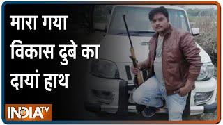 गैंगस्टर Vikas Dubey के साथी Amar Dubey को UP STF ने Hamirpur में किया ढेर | IndiaTV News - INDIATV
