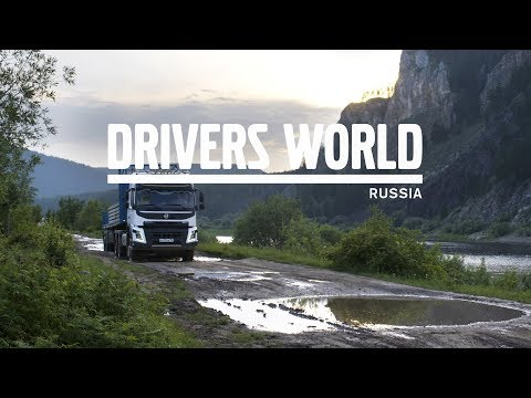 Volvo Trucks ? Navigating the muddy and remote terrain in the Siberian forest ? Driver's World (E11)