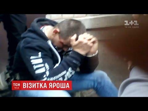У містечку Кам'янське охоронець Яроша прострелив ноги водію таксі