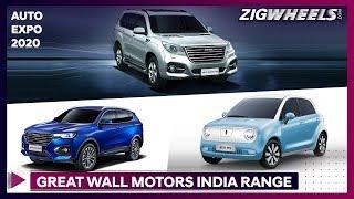 Great Wall Motors India | 13 Car Model Range & Whats Relevant @ Auto Expo 2020 | ZigWheels