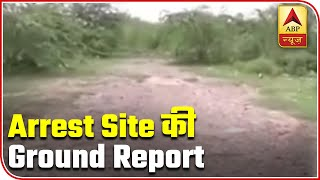 Ground report from Kanpur accused arrest site - ABPNEWSTV