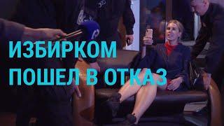 Как Москве готовятся