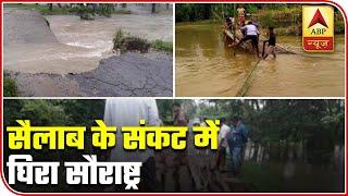 Incessant rain exposes flaws in 'Gujarat model' - ABPNEWSTV