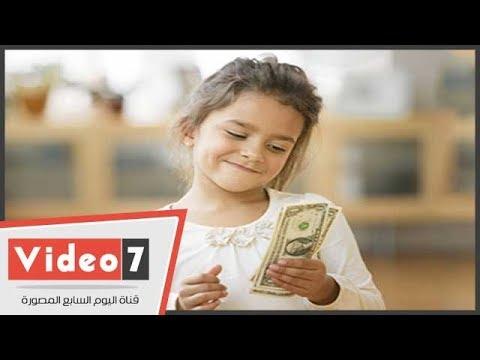 أسعار العملات اليوم الأحد 24/9 /2017 والدولار مستقر فى بداية الأسبوع