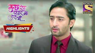 Dev Is Distressed | Kuch Rang Pyaar Ke Aise Bhi | Episode 08 | Highlights - SETINDIA