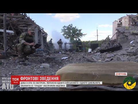 Бойовики обстріляли Талаківку, Гнутове, Новотроїцьке та Водяне