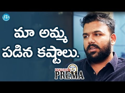 connectYoutube - Tharun Bhascker About His Mother's Struggles || Dialogue With Prema