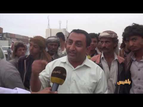 تدهور الريال اليمني أمام العملات الأجنبية يضاعف من معاناة المواطنين | تقرير: خليل الطويل