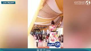 سقوط خيمة على الضيوف في الزواج