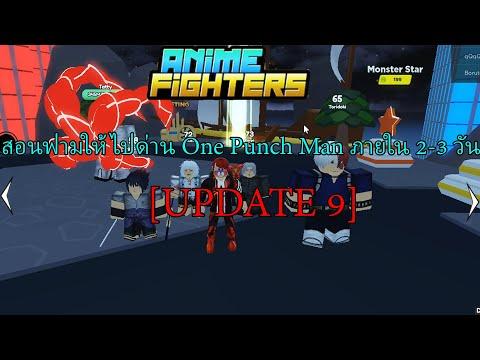 ROBLOX-:-Anime-Fighters-Simula