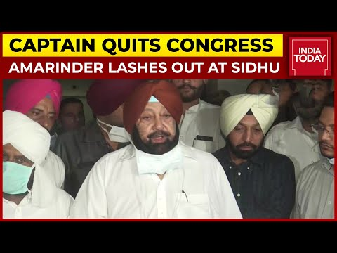 Amarinder Singh Breaks Silence, Says Not With Congress Now, Won't Let Navjot Sidhu Win At Any Cost