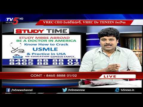 Study MBBS In Abroad | VR Education Consultancy | Study Time | TV5 News