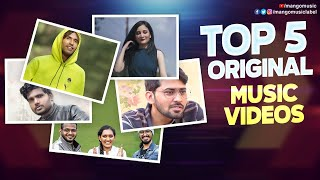 Top 5 Original Music Videos | Latest Telugu Songs 2020 | Keertana Sesh | Jaskaran Singh |Mango Music - MANGOMUSIC