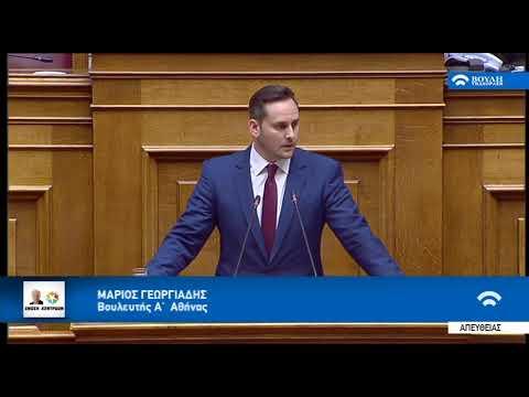 Μάριος Γεωργιάδης για τη Γενοκτονία των Ποντίων (20-5-2019)