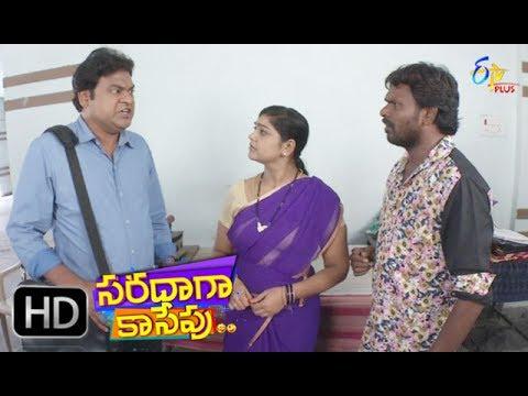 Saradaga Kasepu | 26th June  2017 | Full Episode 163 | ETV Plus | cinevedika.com