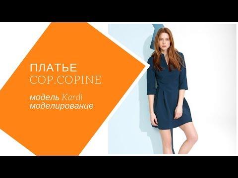 Моделирование платья Kardi. Особенная юбка и воротник.