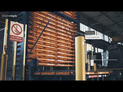 Automated storage system for steel plates - a short film with description