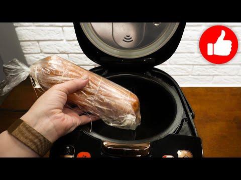 Теперь любой Фарш готовлю только так! Невероятно вкусно! Мясной рулет с Яйцом в мультиварке!