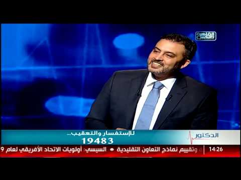 الدكتور | أسباب فشل عملية الحقن المجهري مع دكتور اسماعيل أبو الفتوح