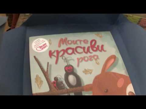 """""""Моите красиви рога"""" - разопаковаме новата книга на Радостина Николова"""