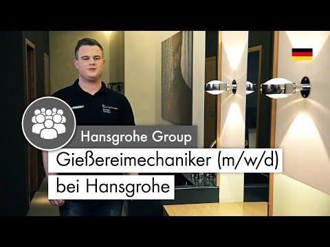Gießereimechaniker (m/w) | Das sagen Auszubildende bei Hansgrohe